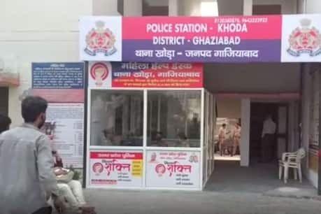 Gaziabad: मां को याद कर रो रही बच्ची की पिता ने ही गुस्से में गला दबाकर कर दी हत्या