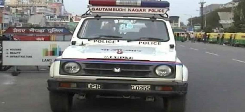 Noida: साइबर अपराध शाखा ने दो विदेशियों को गिरफ्तार किया
