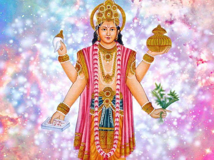 Lord Dhanvantari has given knowledge of Ayurveda to the world