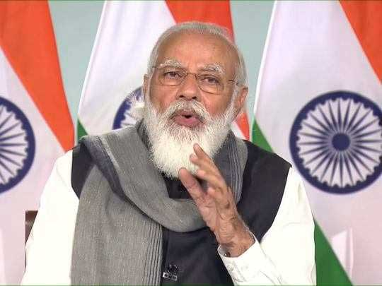 in-an-all-party-meeting-pm-modi-gave-an-update-to-the-leaders-of-all-parties-regarding-the-corona-vaccine