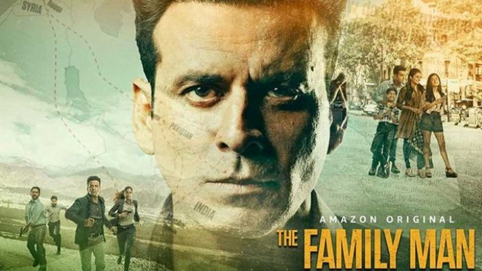 Manoj Bajpayee First poster of The Family Man season 2 released