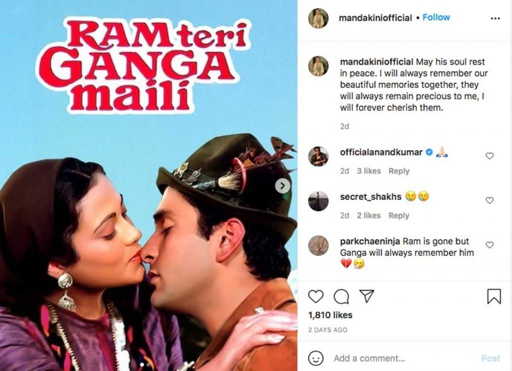 Mandakini remembers Rajiv Kapoor through his memories of the film 'Ram Teri Ganga Maili'