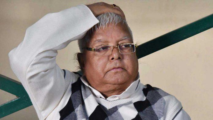 Lalu Prasad Yadav did not get bail, now hearing on February 19