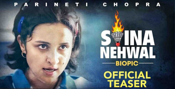 A film made on the life of country's badminton player Saina Nehwal is releasing on 26 march