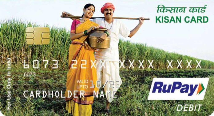 CM Yogi Adityanath directed to make Kisan credit card of all farmers