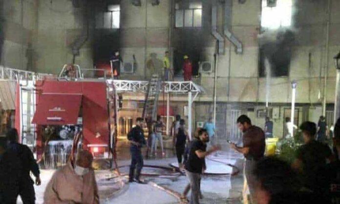 Baghdad COVID-19 hospital fire kills 23 people