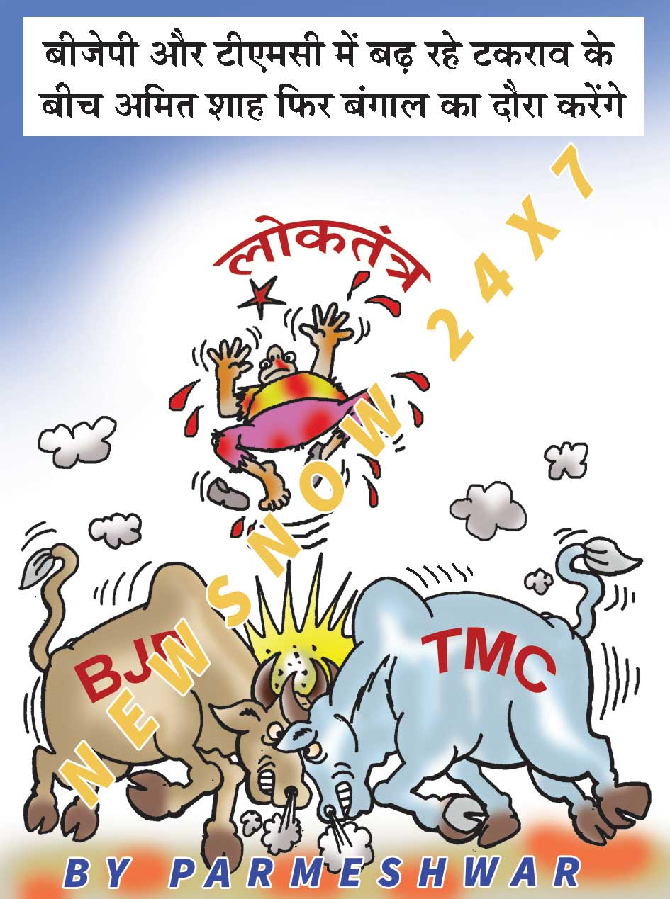 bengal assembly elections