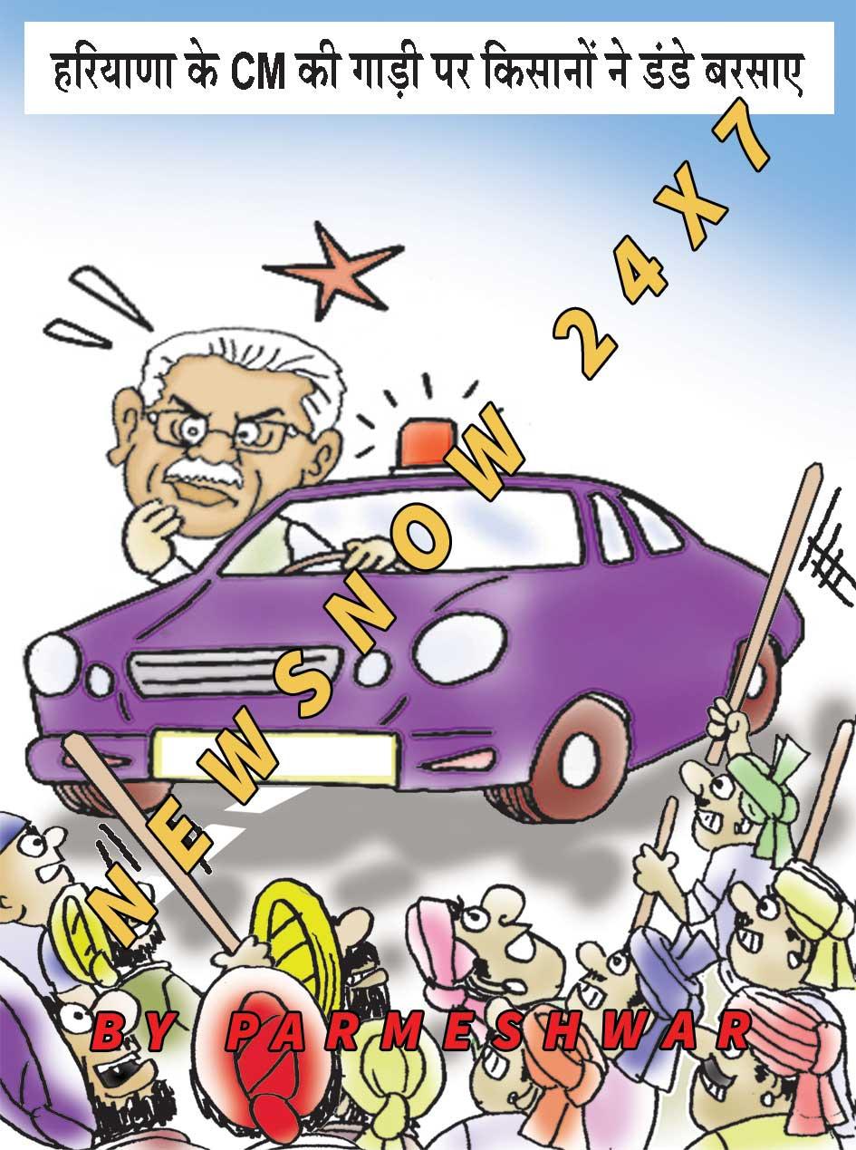 farmers-attack-on-haryana-cm
