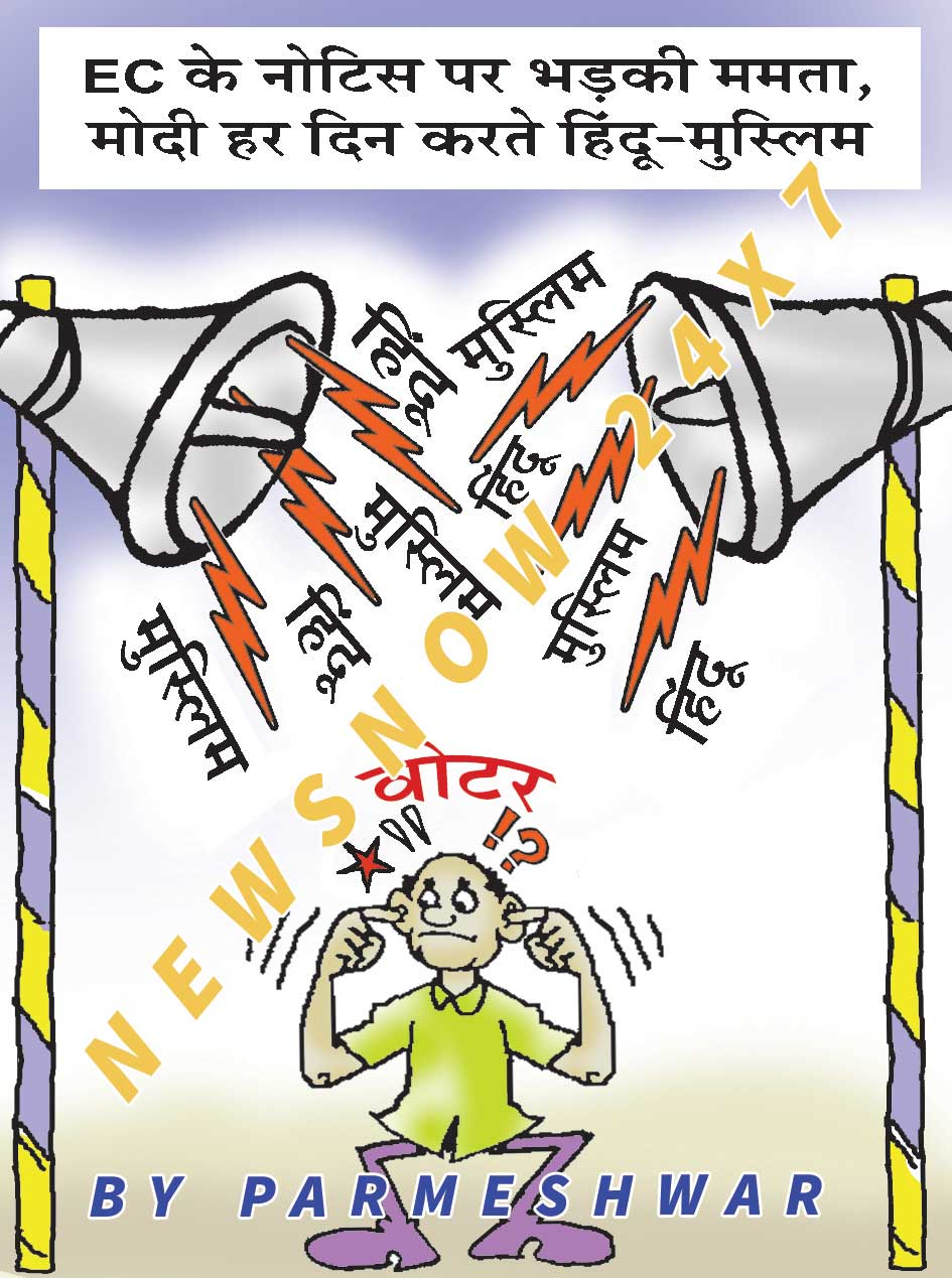 West Bengal Elections
