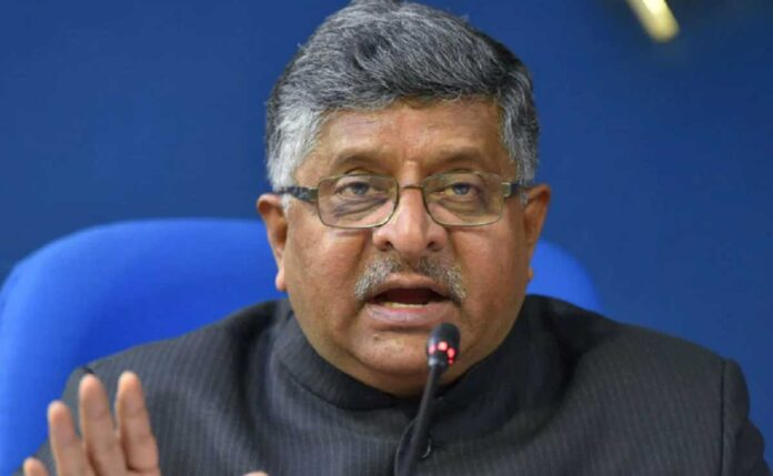 On the new rules of social media Ravi Shankar Prasad said Whatsapp users have nothing to fear