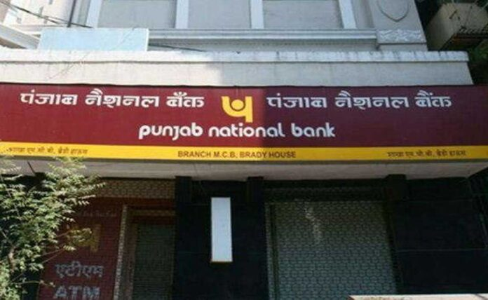 CBI files supplementary charge sheet in ₹7,080 crore PNB fraud case