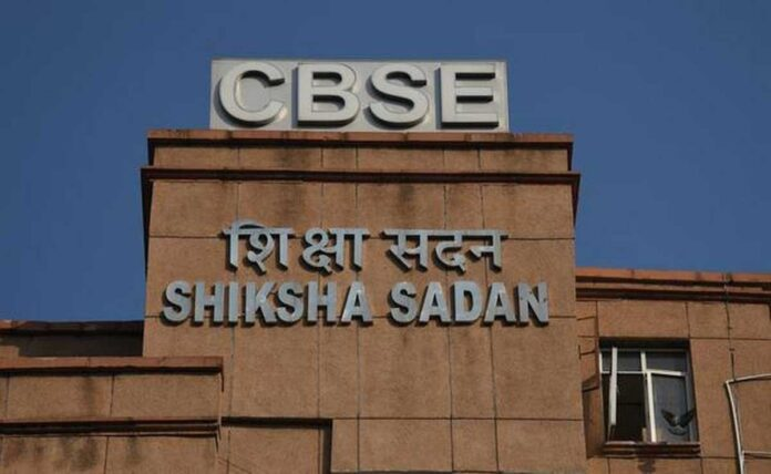 CBSE optional exams in August
