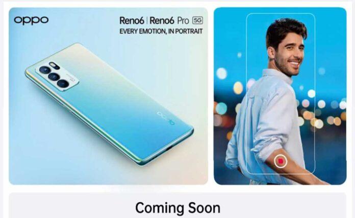 Oppo Reno 6, Oppo Reno 6 Pro India launch soon, Flipkart teaser confirmed