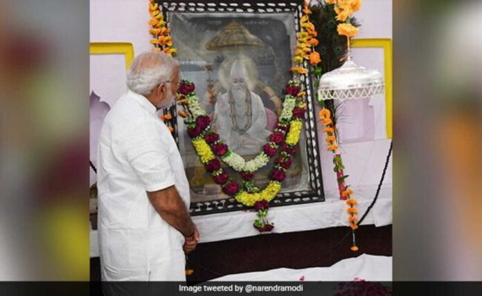PM Modi On Sant Kabir Jayanti