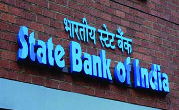 SBI will levy charges for cash withdrawals exceeding 4 free transactions per month