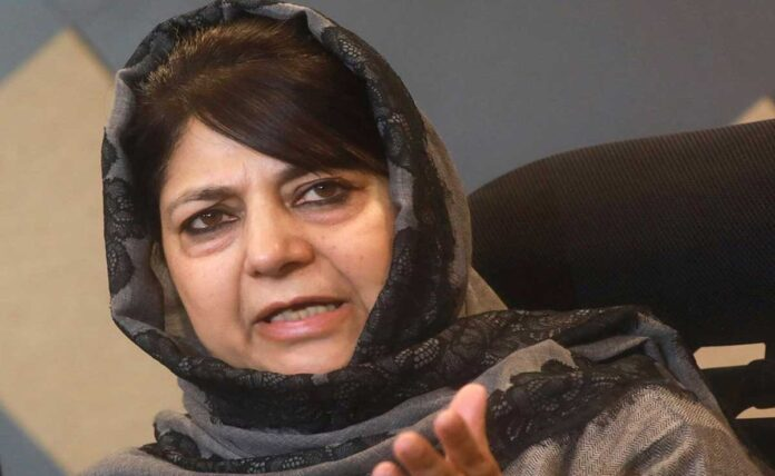 ED summons Mehbooba Mufti mother in money laundering case