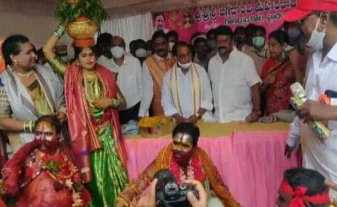 Telangana ministers lead 'No Mask' 'No Social Distancing' at Bonalu Festival