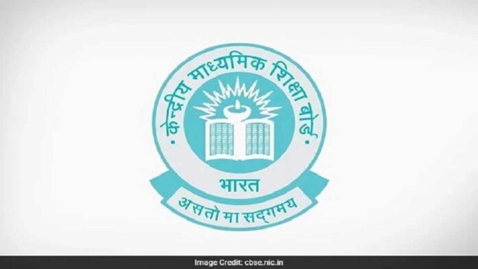 CBSE: Schools to prepare candidates list for 2022 board exams