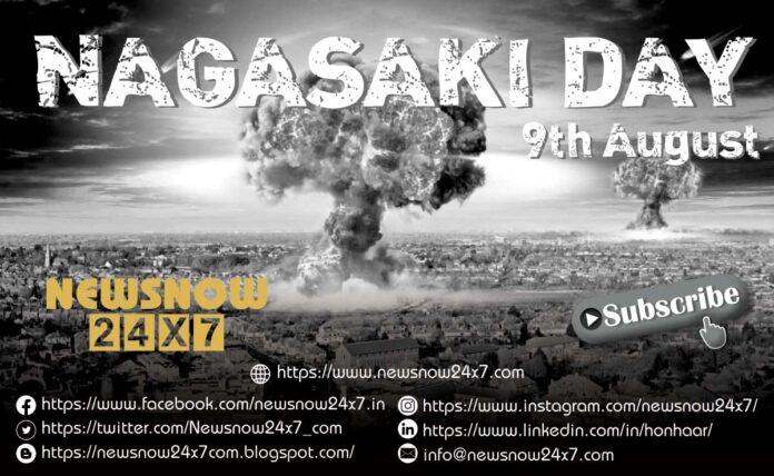Nagasaki Day 2021: 76 Years of Horror