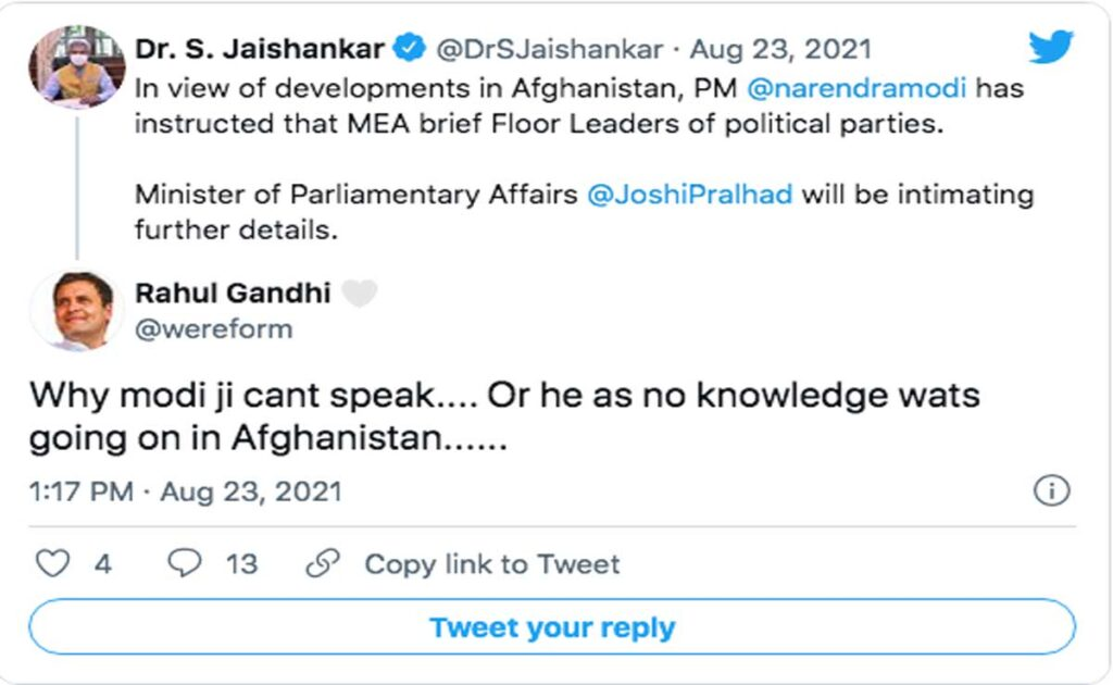PM said External Affairs Ministry to brief parties on Afghanistan