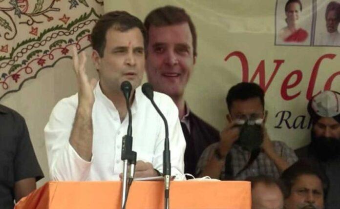 Rahul Gandhi said Congress will continue to fight PM Modi's