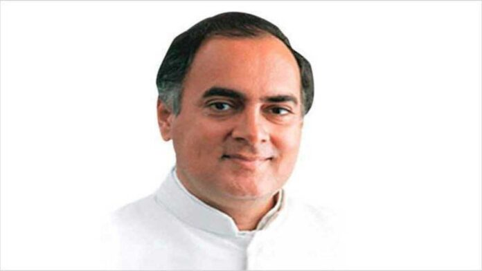 Rajiv Gandhi was the youngest Prime Minister of India, know about him