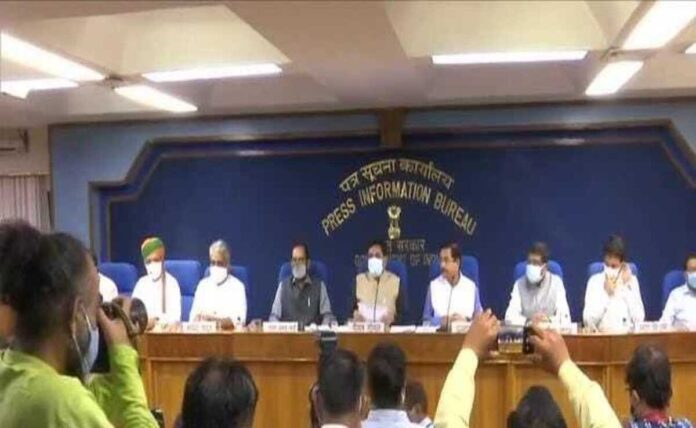 Union Ministers protest: