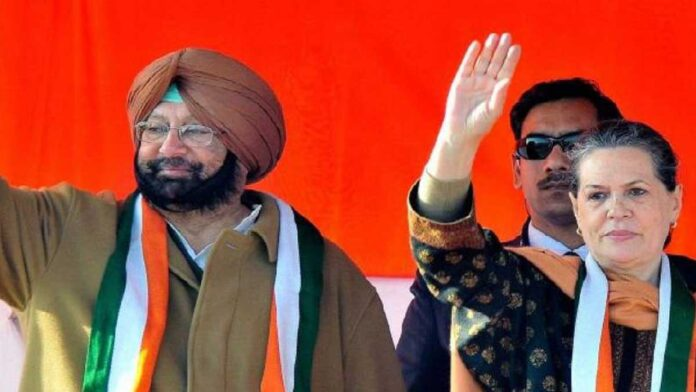 Amarinder Singh said he can't continue with such humiliation