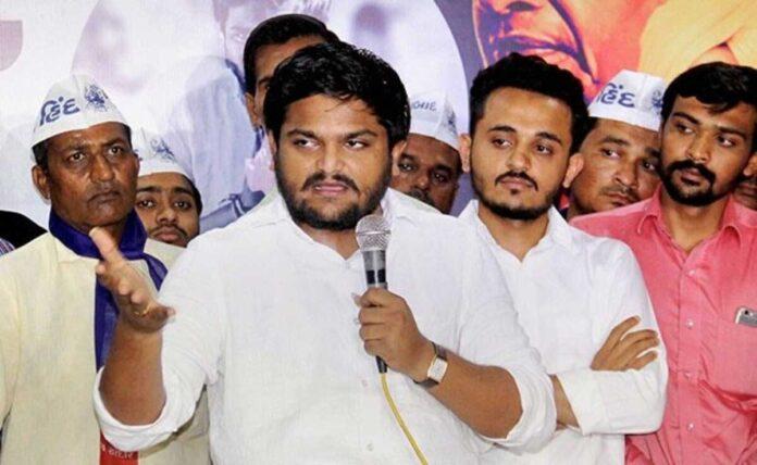 Hardik Patel: People have no hope from new Gujarat cm