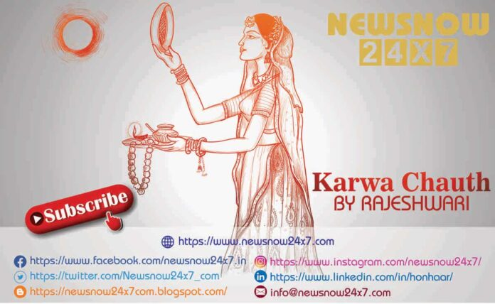Karwa Chauth 2021: Know Story, Significance, Worship Method and Timing