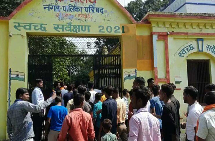 Anger erupted among local people against Hardoi municipality
